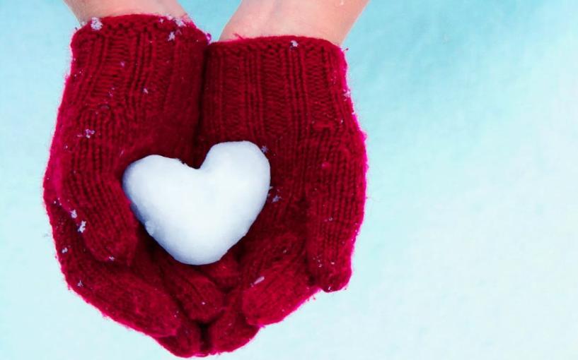 Markanız Sevgililer Gününde Önde Olsun